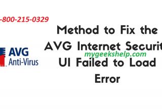 avg ui failed to load